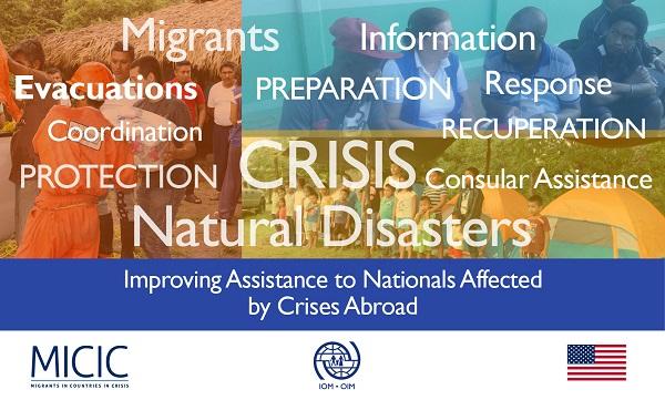 تحسين المساعدة للموطنين المتضررين من الأزمات في الخارج